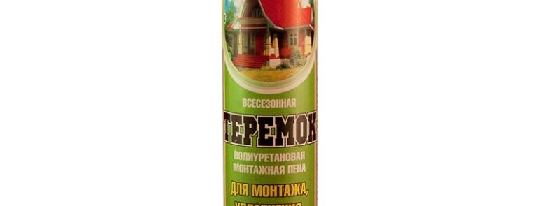 Однокомпонентная полиуретановая монтажная пена ТЕРЕМОК
