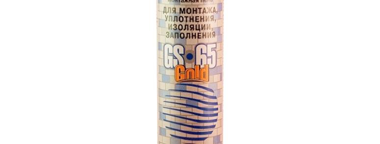 Однокомпонентная полиуретановая монтажная пена GLOBAL SEAL 65 ЗИМНЯЯ