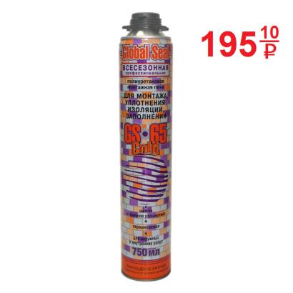 Однокомпонентная полиуретановая монтажная пена GLOBAL SEAL 65 ЛЕТНЯЯ